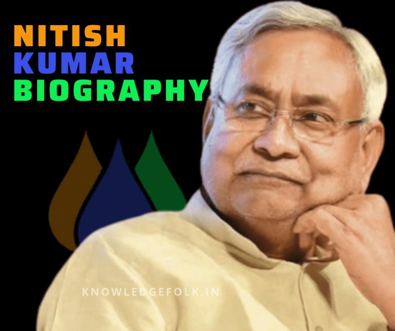 Nitish Kumar Biography Kowledgefolk (2)