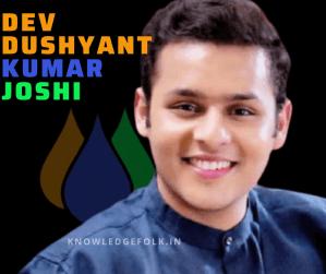 Dev Joshi -knowledge folk.in