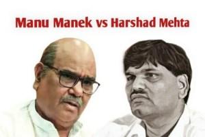 Manu Manek vs Harshad Mehta