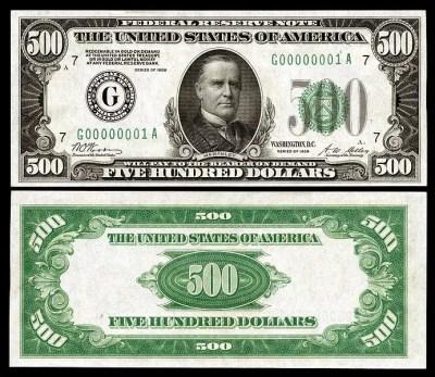 $500-FRN-1928