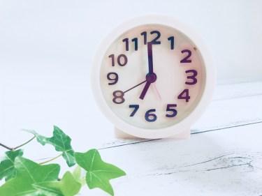 1時間の睡眠で起きる方法と短時間睡眠について紹介します!
