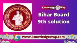 Bihar Board Class 9th book Solutions – Bseb solutions