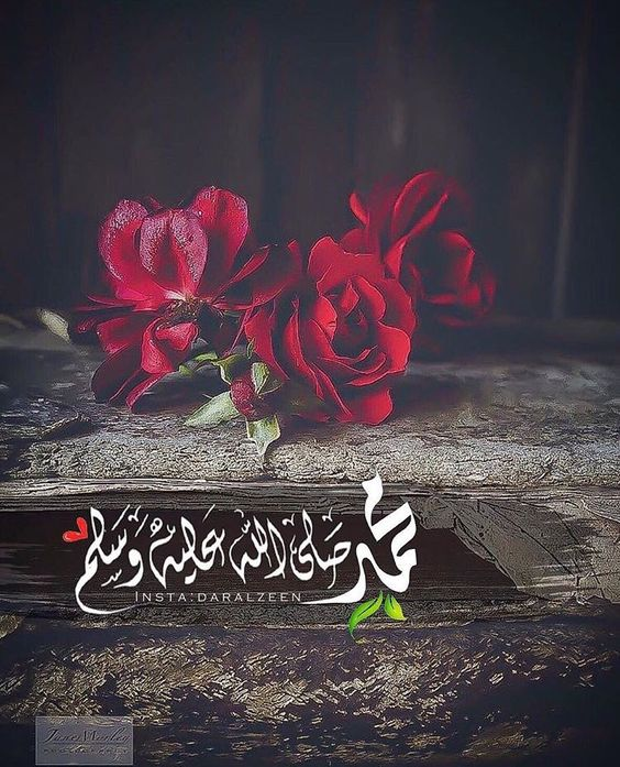 اجمل صور دينية فى العالم الاسلامي فوتوجرافر