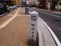 Dogo Onsen 22