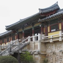 Yeonhwagyo and Chilbogyo Bridges of Bulguksa Temple