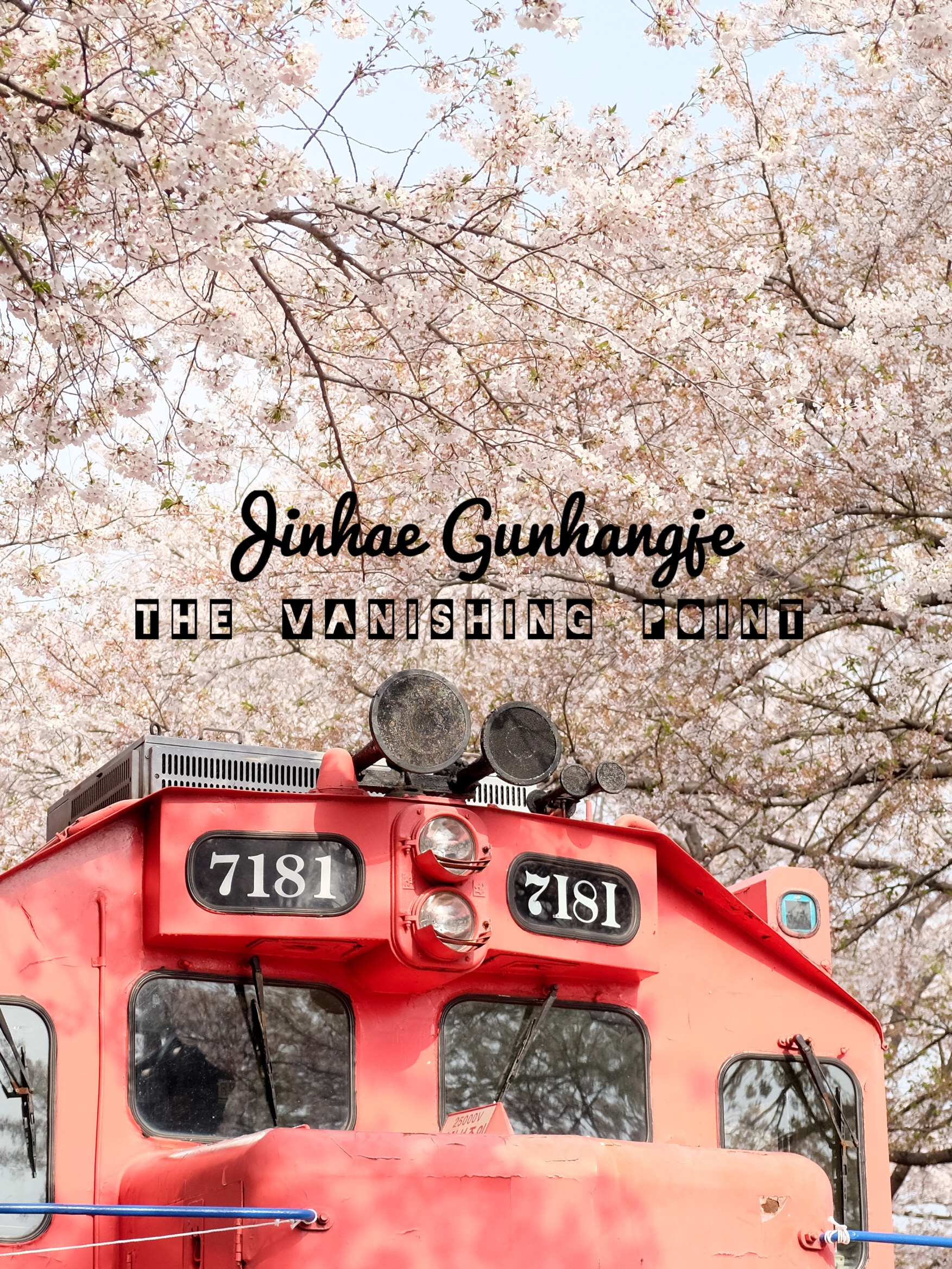 The Vanishing Point – Jinhae Gunhangje