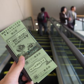 Bought a package ticket for the entrance - it includes transportation up and down the castle, plus the famous udon lunch.