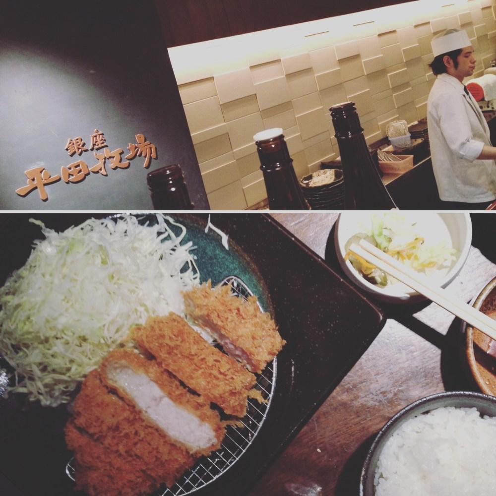 Yummylicious Tokyo - Tonkatsu