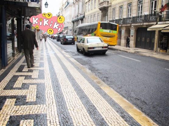 Lisboa 1-21