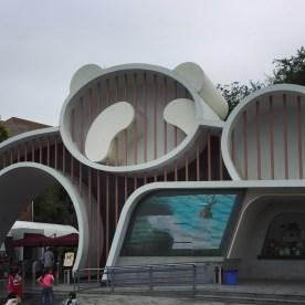 Chengdu Giant Panda Research Base 1