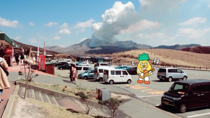 """The """"busy"""" volcano museum area is the place where travelers can take a rest and enjoy lunch."""