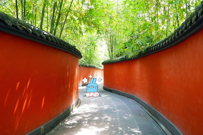 Chengdu 10