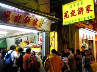 Macau 29
