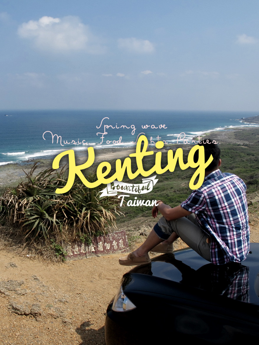All You Need to Know about… Kenting