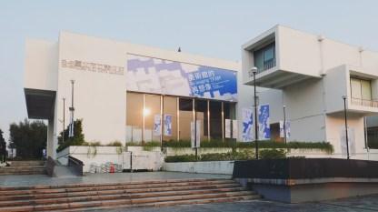 Taipei Fine Arts Museum 1