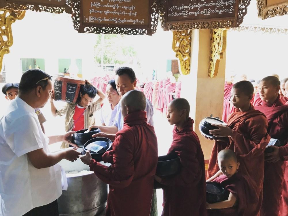 Bagan 1 Manuha 1