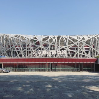 Beijing Architecture National Stadium