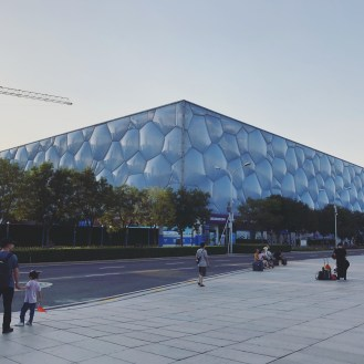 Beijing Architecture Watercube