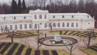 Peterhof - Garden