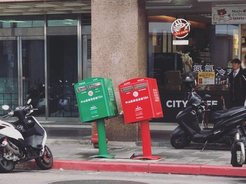 1 Send a Postcard from a Bent Postbox