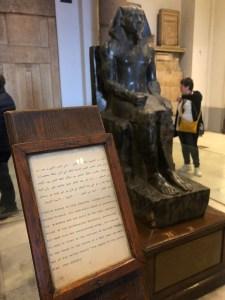Egyptian Museum (10) - Statue of Khafra