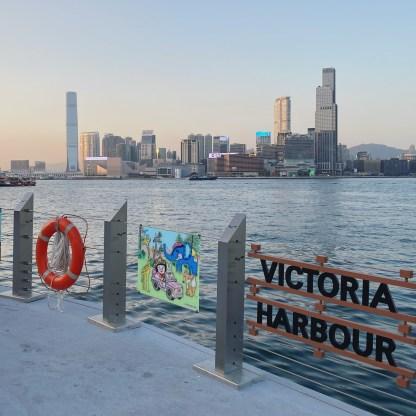 Wan Chai Promenade 1