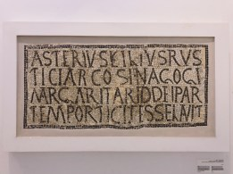 Inscription of the great hall of the synagogue of Naro-Hammam-Lif