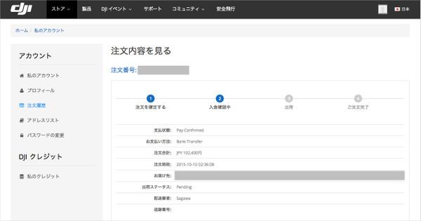 151106_osumo_04
