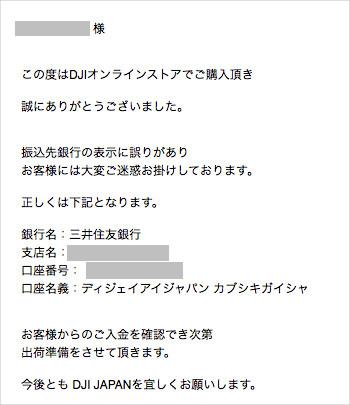 151106_osumo_01