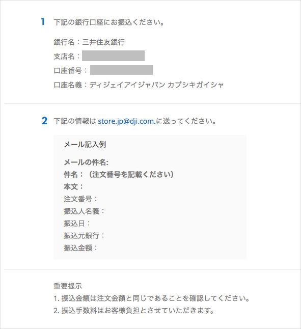 151106_osumo_02