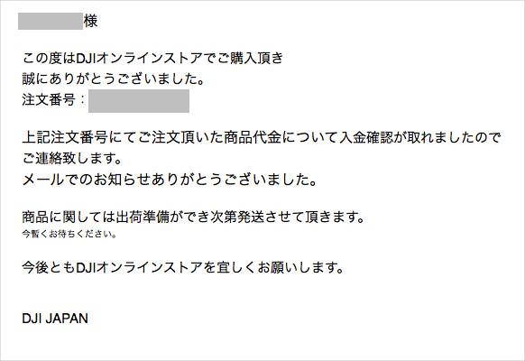 151106_osumo_03_2