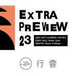 EXTRA PREVIEW 2021(株式会社行雲)