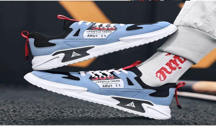 Ree.bg – Мъжки обувки