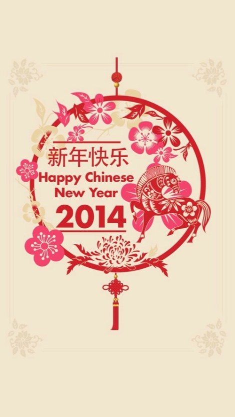 Happy-Chinese-New-Year-2014