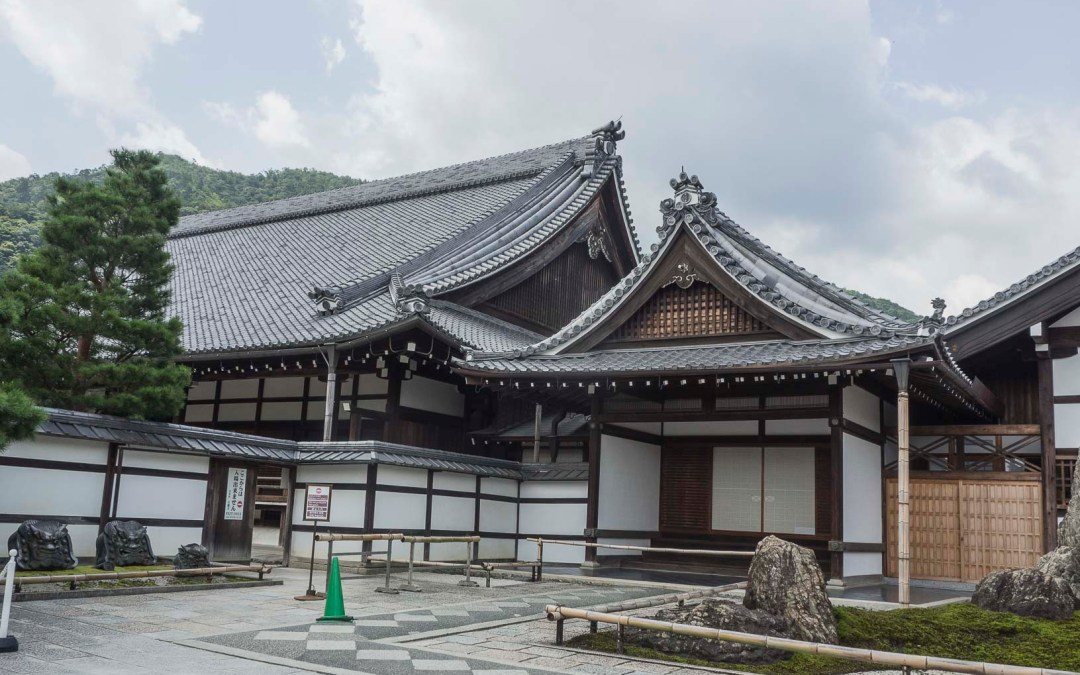 Le temple zen Tenryu Ji à Kyoto