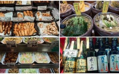 Nishiki Market et le sanctuaire Nishiki-Tenmangu à Kyoto
