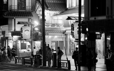 Revisiter le Japon en noir et blanc