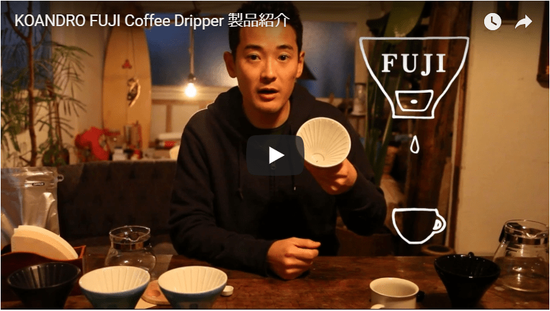 KOANDRO FUJI Coffee Dripper product presentation
