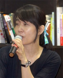 Han Kang speaking at an event in 2014.