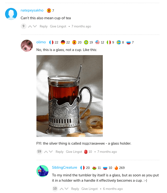 duolingo-glass-tea-2