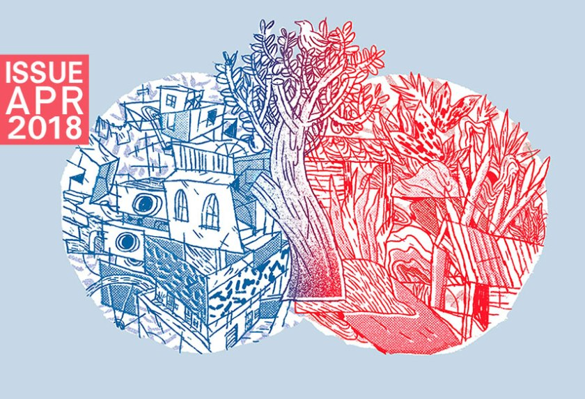 The cover of the April 2018 issue of Asymptote. A blue ink drawing of an urban landscape and a red ink drawing of a jungle landscape intersect, like a Venn diagram, in a purple tree with a bird sitting in its branches.