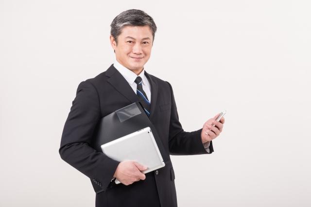 株式会社コバ測量設計