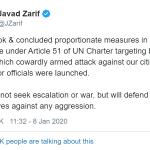 イランのミサイル報復 その1日を追った タイムライン