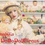 Do Do Doll Circus Vol.2に参加いたします