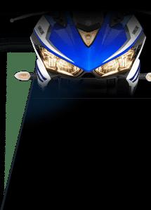 dual head lamp R25