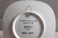 Bjørn (Bjorn) Wiinblad (ビョルン・ヴィンブラッドさん)デザイン  飾り皿 デンマーク ニモール窯(Nymølle)1976年製 1