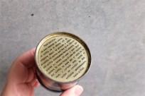 フランス製 ブリキ(TIN)缶 実用にも便利! レース編専用の糸だまいれ ハンカチ用レース付き