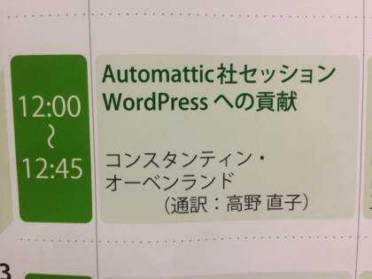 My talk, Contributing to WordPress
