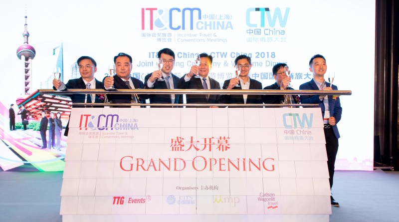 IT&CM China 2018 Opens Strongly, Underscored By Prominent Industry Support On All Fronts
