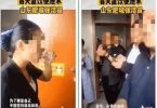 Lady Drinks Water In flush toilet To Demonstrate How Clean It Is - Video